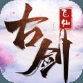 古剑飞仙2017官网安卓版游戏下载 v1.9.41