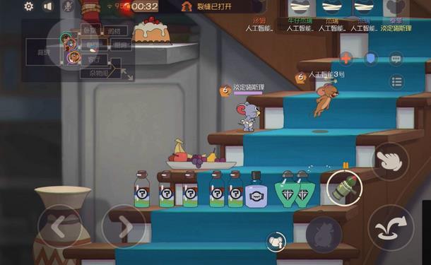 猫和老鼠欢乐互动8月8日更新公告 新增汤姆平底锅二技能、嘻哈男神限时折扣[多图]