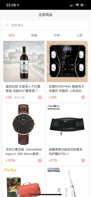 四季诚品app官方下载安装图2: