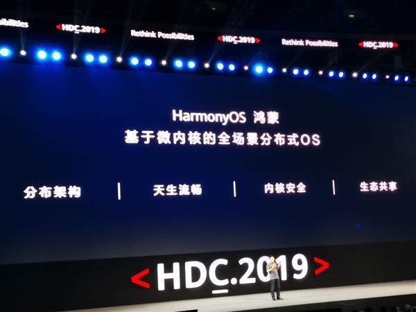 华为鸿蒙harmonyOS操作系统界面演示网址入口图2: