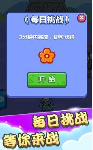 QQ一个顶俩成语接龙红包怎么领官方答案分享图2: