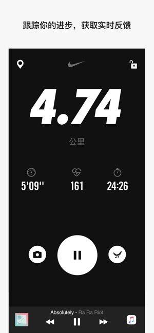 Nike Run Club iPhone版图2