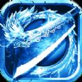 冰雪散人手游官方最新版 v1.0.1