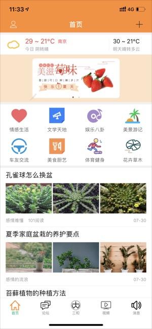 老哥社区app官方版下载图1:
