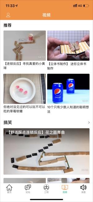 老哥社区app官方版下载图3:
