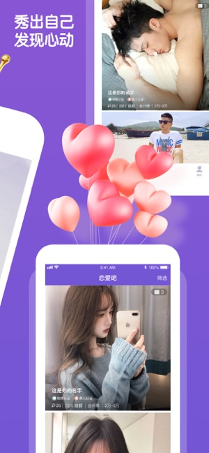 kiki同城交友app官方版下载图2: