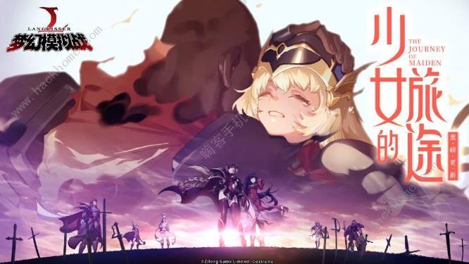 梦幻模拟战手游9月12日更新公告 新增女神化身、艾米莉亚英雄[视频][多图]图片1