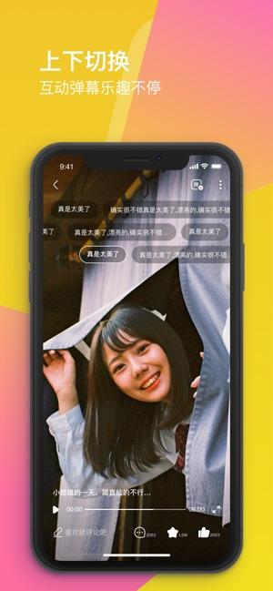 蜜蜜社区下载app官方版图片1