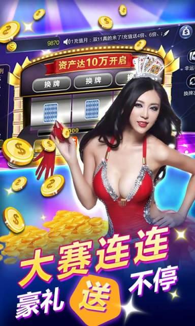 砸金花棋牌游戏官网app手机版图2: