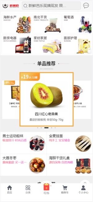 优递商城app官方下载图2: