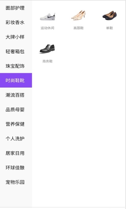 海龟壹号官方app下载手机版图2: