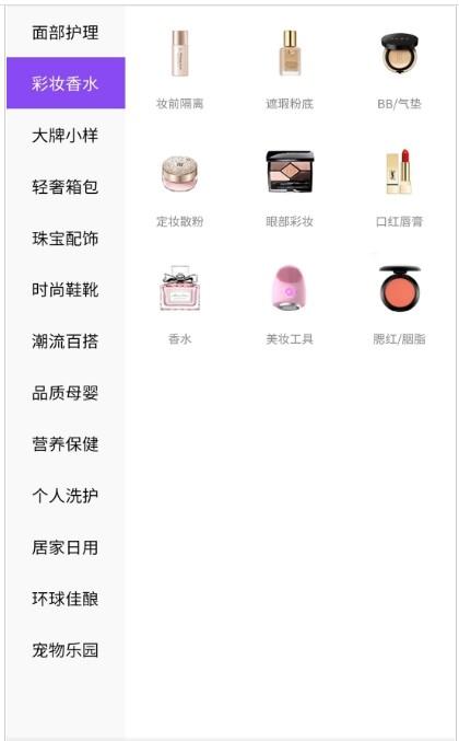 海龟壹号官方app下载手机版图3: