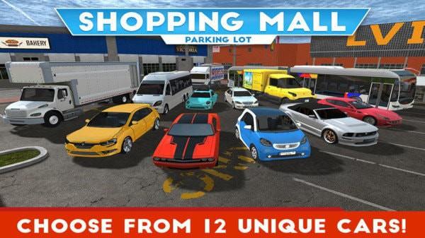 超市停车场游戏官方安卓版图2:
