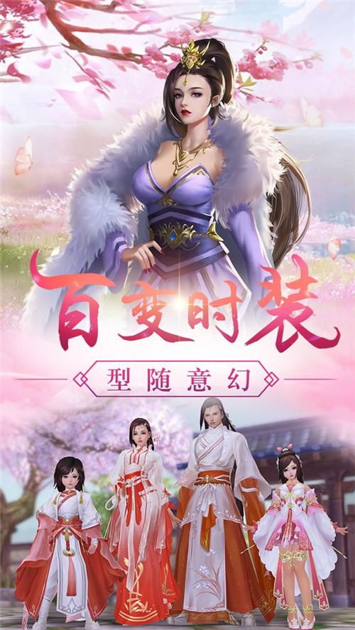 剑情神魔录手游官方最新版图1: