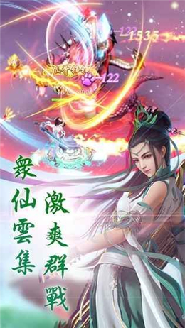 不灭战神手游官方安卓版图2: