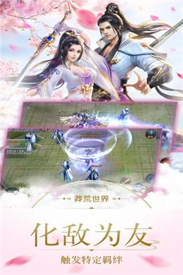 战龙苍穹手游最新官方安卓版图2: