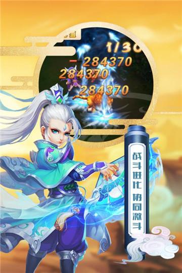 魔方西游online手游官方最新安卓版图1: