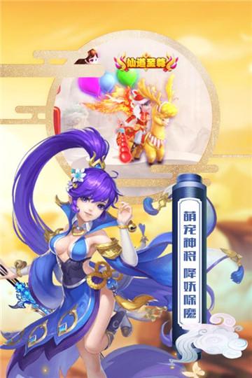 魔方西游online手游官方最新安卓版图2: