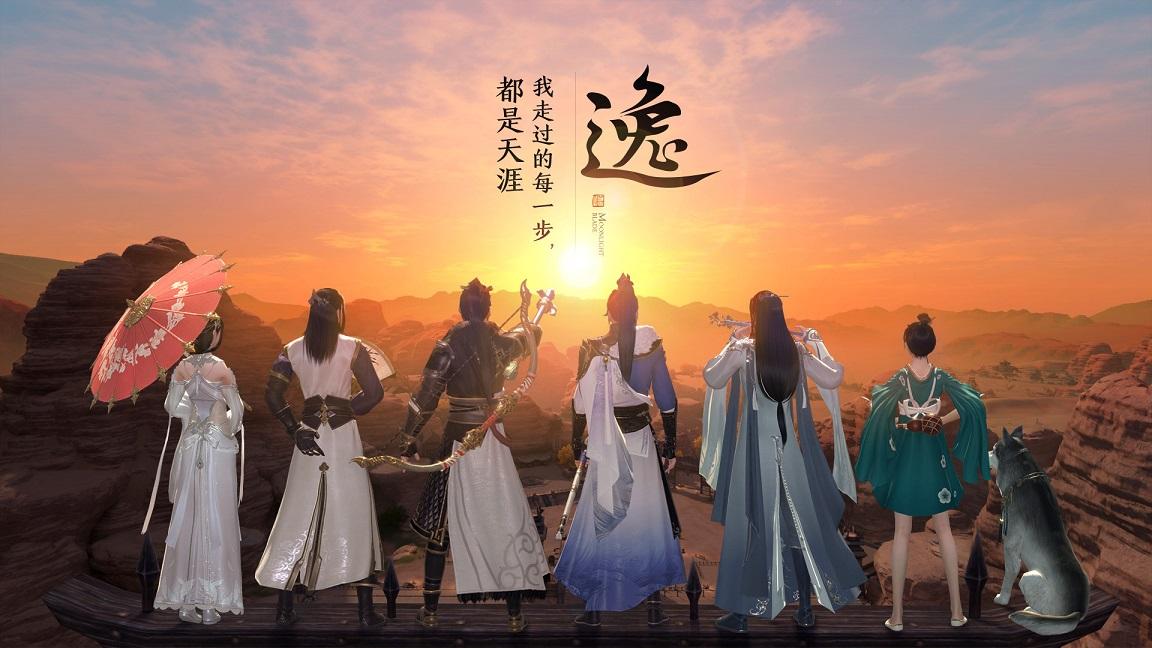 画江湖手游官网最新版图1:
