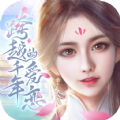 跨越千年的爱恋手游官方最新版 v3.1