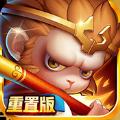 神仙与妖怪IOS官方网站下载 v1.0