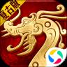 主宰传奇之传世复古版手游官方腾讯版 V1.0.3.2
