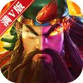 青龙偃月刀高爆版手游官方最新版下载 v1.0.4