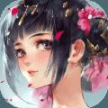 网易花与剑游戏iOS苹果版 v1.0.19