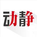 动静贵州阳光校园空中黔课