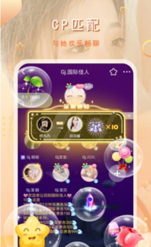 猫咪约玩app图2
