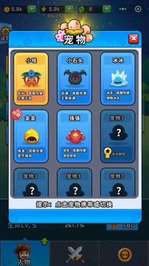 勇士荣耀游戏图5