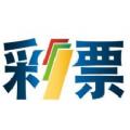 4887铁算开奖结果果 小说