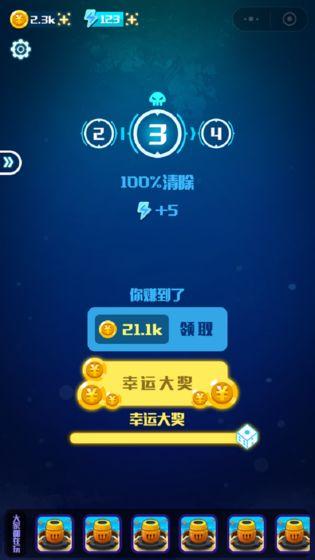海底大战游戏官网手机版图1: