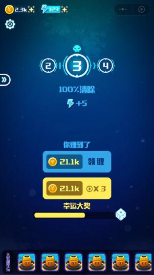 海底大战游戏官网手机版图5:
