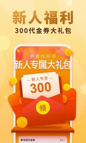 新光小说安卓版软件app图片1
