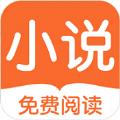 海草小说安卓版