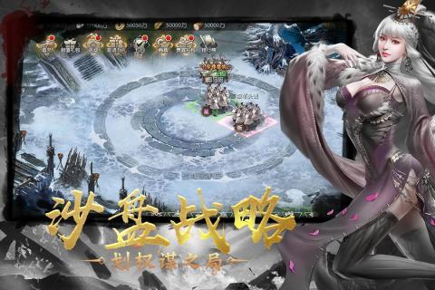 幻想三国志5手机游戏IOS最新特典版下载图1:
