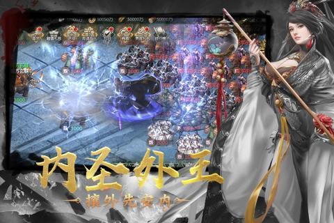 幻想三国志5手机游戏IOS最新特典版下载图3:
