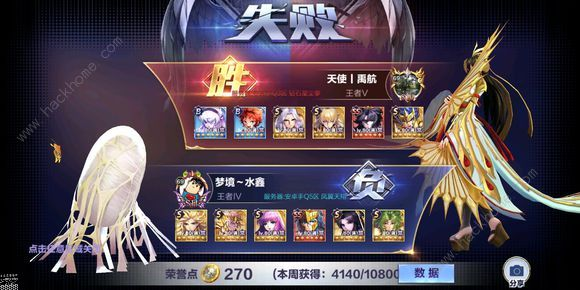 圣斗士星矢手游9月26日更新公告 新增极地挑战赛玩法[视频][多图]图片2