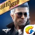 穿越火线枪战王者排位英雄官网最新版下载 v1.0.85.330