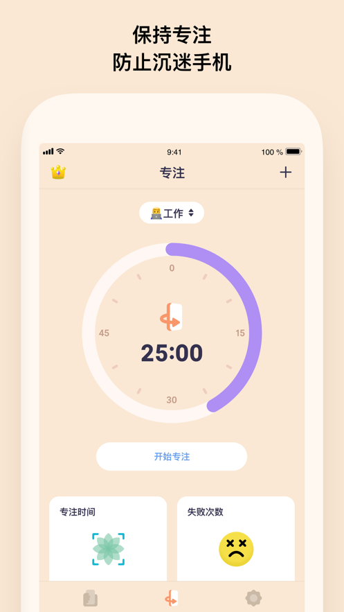 offscreen安卓版app免费下载图片1
