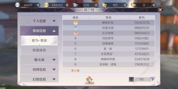 完美世界手游9月26日更新公告 新增1转15级挑战、修真宝箱[视频][多图]图片2