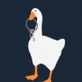 沙雕大鹅模拟器游戏最新手机版 v1.0