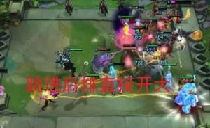 云顶之弈爆炸秒杀流卡特怎么玩 爆炸秒杀流卡特玩法介绍图片3