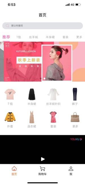 麦呗呗官方app下载手机版图1: