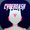 CyberDash游戏最新官方版 v1.0
