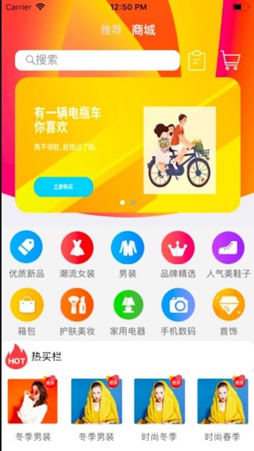 哆音小视频app软件官方下载图1: