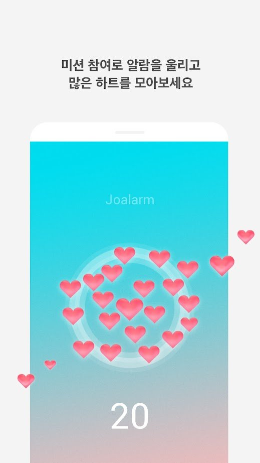 Love Alarm下载app最新版交友软件图2: