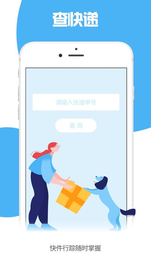 卡惠宝app软件官方下载图2: