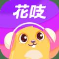 花吱交友app官方版下载 v1.5.0.98